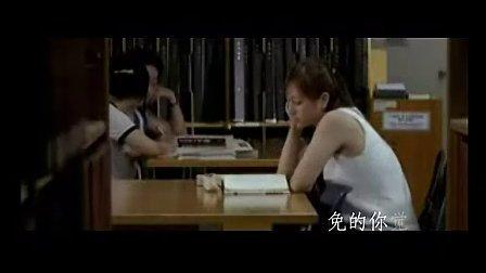 送给尤小兰 大城小爱-王力宏MV