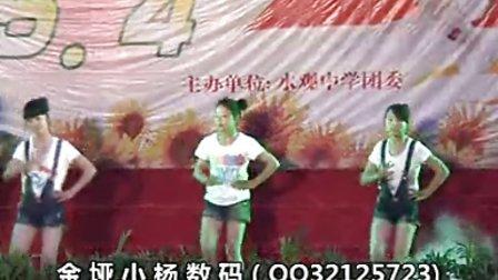 2012年四川省阆中市水观中学五四文艺1
