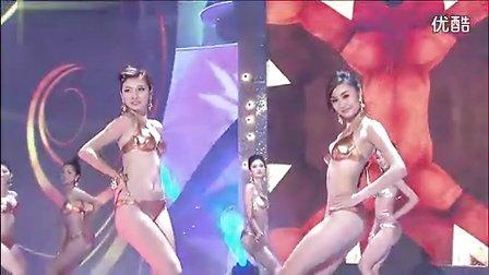 2009亞洲小姐競選總決賽泳装展示.