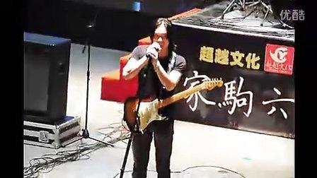 2011武汉家驹6月天演唱会完整版(富九演唱)