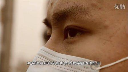 特别奖:中华女子学院《我的第艾人生》