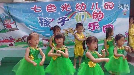 杨屯七色光幼儿园南中山小班舞蹈甩葱歌