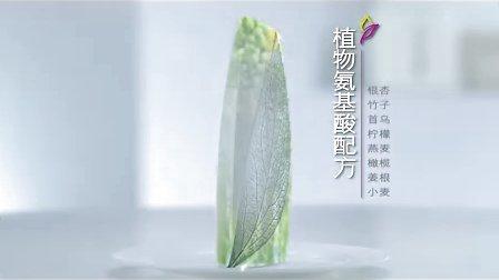 纳爱斯之100年润发-素食篇15秒