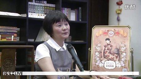 【人文沙龙】淳子:《良友》与摩登女性传奇