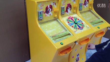 弹珠机 玻璃球弹珠机 儿童弹珠机 弹子机 快乐转盘、大鱼吃小鱼等儿童游戏机