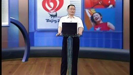 长沙礼仪培训网分享志愿者培训www.hnlypx.com志愿者团队建设2