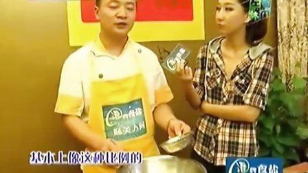 左右厨房-玉米饼 120711 左右休闲