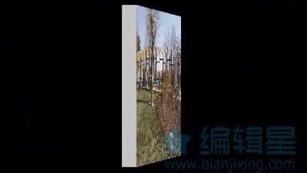 陇东学院学校视频