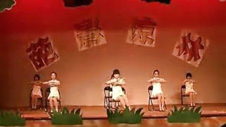 荆山洼快乐童年幼儿园舞蹈青花瓷女生版