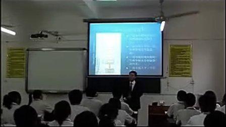 高中生物生态系统的能量流动彭泽二中金鑫主讲免费科科通网按课文顺序