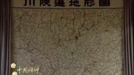 中国将帅100 傅钟