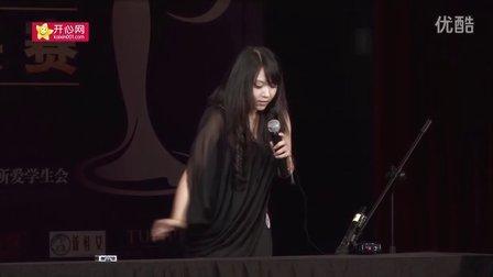 2012?#38750;?#23567;姐开心网上海赛区决赛的20号选手唐晓华,告诉你什么叫做美女魔术师!