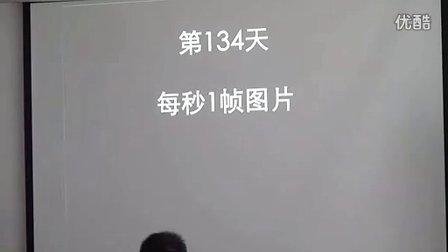 BPyUG 12.1总第46次-智能车软件设计浅谈 清华-张天雷