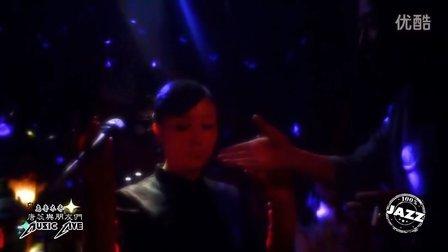 《德芙纵享丝滑广告音乐现场版》2013唐蕊和朋友们爵士音乐现场