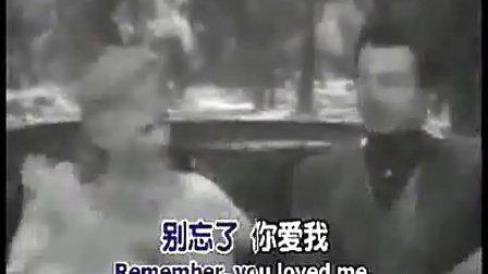 """当我们年轻时光(美国电影 """"翠堤春晓"""" 插曲  中英字幕 华语版)"""