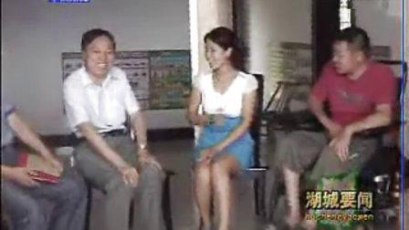 鄱阳电视新闻2012年7月16日