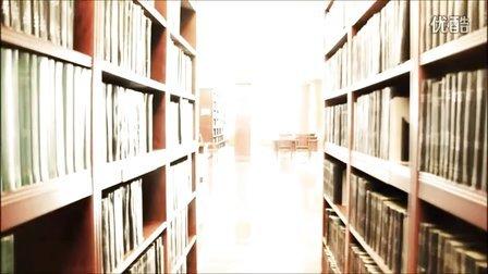 上海交通大学图书馆宣传片