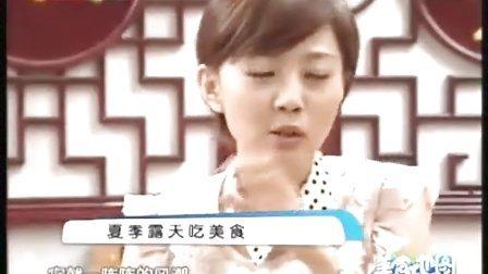 前门美食节 东方美食湘菜 中华小吃技术大全03