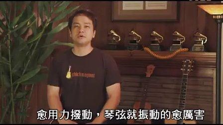Daniel Ho 如何選一把好的烏克麗麗