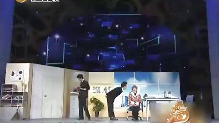 蔡明当卧底警察玩动作-欢乐集结号_超级搞笑小品_[www.plci.com.cn]