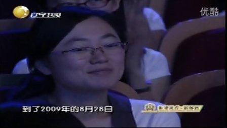 辽宁卫视:激情唱响--.感动-(服刑人员)-为爱而歌唱。--正大光明。