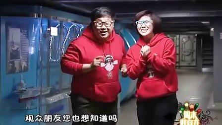 五一七天乐 滨海电视台 《周末好自在》特别节目《五一滨海乐乐乐》第一期 20120501