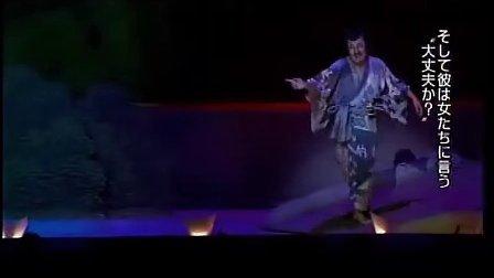 歌舞伎《法界坊》2