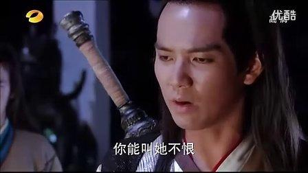 天涯明月刀 2012(全40集)10