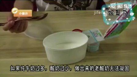怎么制作酸奶