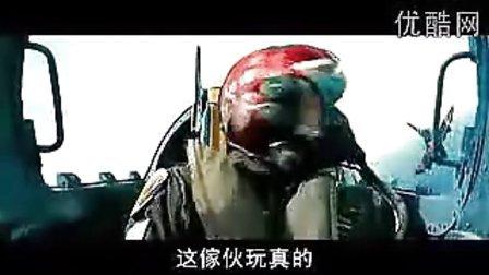 《空中决战》精彩空战片段