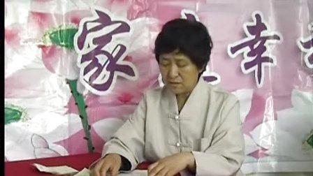 沈阳刘老师讲因果地四集