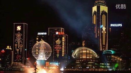 纪念香港回归15年-再唱东方之珠