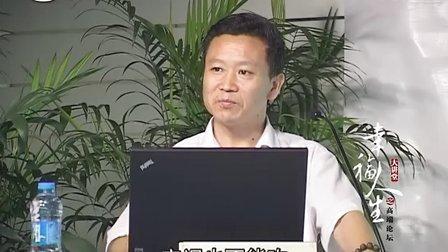 """2011年8月27日""""幸福人生大讲堂"""" 刘喜明讲座《中医糖尿病》下"""