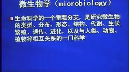 21上海交通大学医学微生物学
