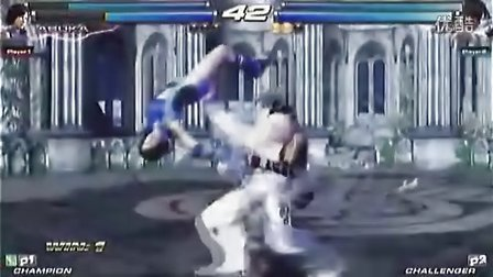 Tekken Tag 2 - Secret Tag Moves and Combo