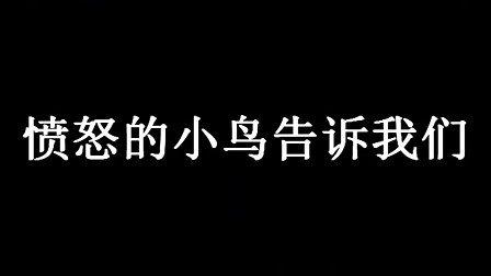 一句话的真理(一日一囧)20120425
