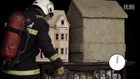 《它会燃烧吗?》第二季 - 小木屋