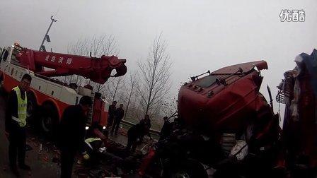 山东高速发生严重事故