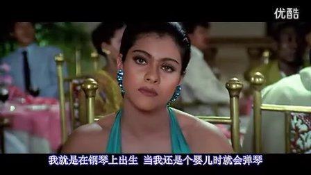 沙鲁克汗印度电影:勇夺芳心搞笑片段1