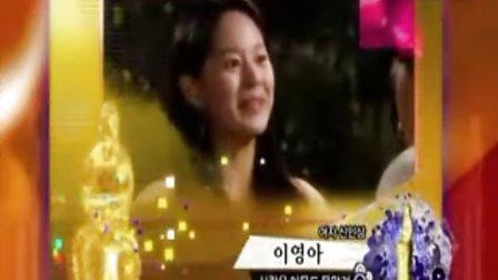 尹恩惠Yoon Eunhye宫-2006年mbc演技大奖-新人奖
