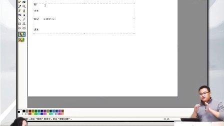 2014高洛峰PHP教程7动态网站开发所需的web构件2