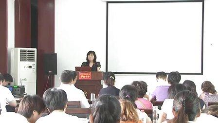 邢台十中暑期培训20120714上午
