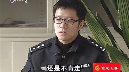 警界41_20131231_美容店里的不速之客
