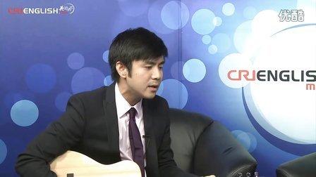 Reel China: 2014 第一期特别节目
