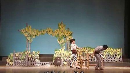 东台市文化广电新闻出版局 《小戏民工哥哥回家来》金奖