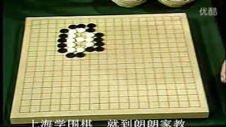 上海学围棋_上海少儿围棋培训入门经典教学视频