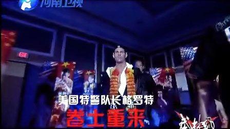 中国一龙对抗美国特警队长 世纪复仇战