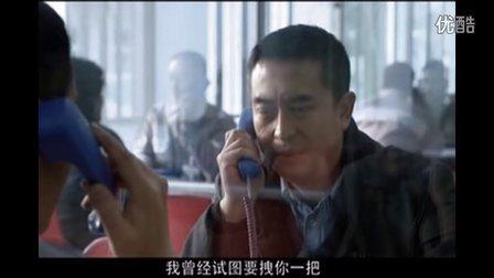 沉浮电视连续剧 沉浮1-30集大结局 张嘉译版沉浮