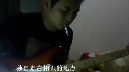 十一年电吉他