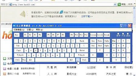 14﹑电脑快捷键 WindowsD:显示桌面